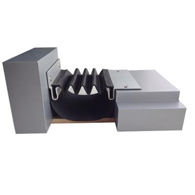 Curtain Wall Expansion Joint Stcw1
